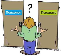psih_vs_psih